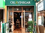 OIL&VINEGAR 神戸元町店 外観